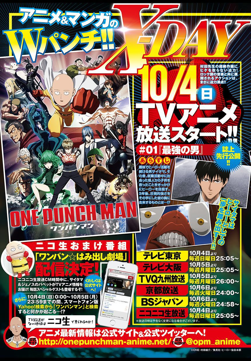 One Punch Man Chapter 53.1 Read Online Image 17