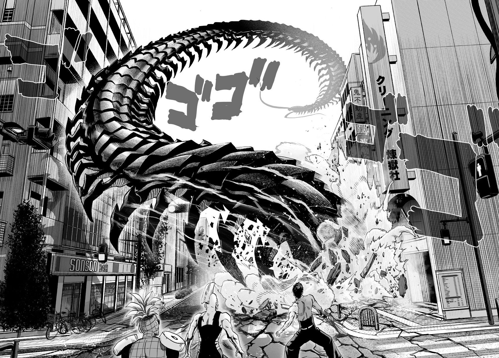 One Punch Man Chapter 53.2 Read Online Image 2