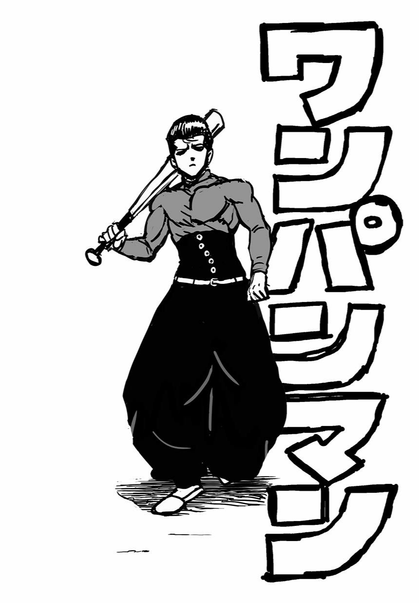One Punch Man Chapter 54.1 Read Online Image 1