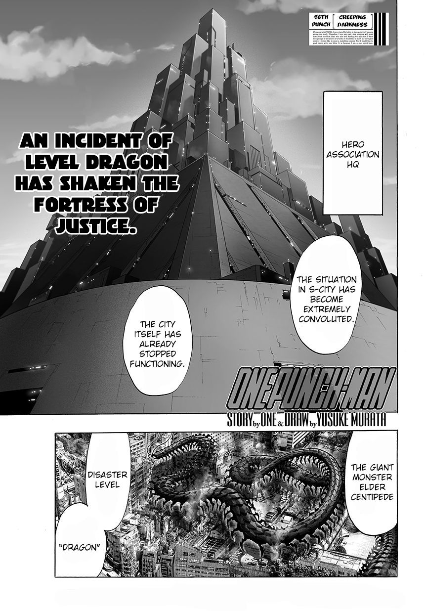 One Punch Man Chapter 56.1 Read Online Image 1
