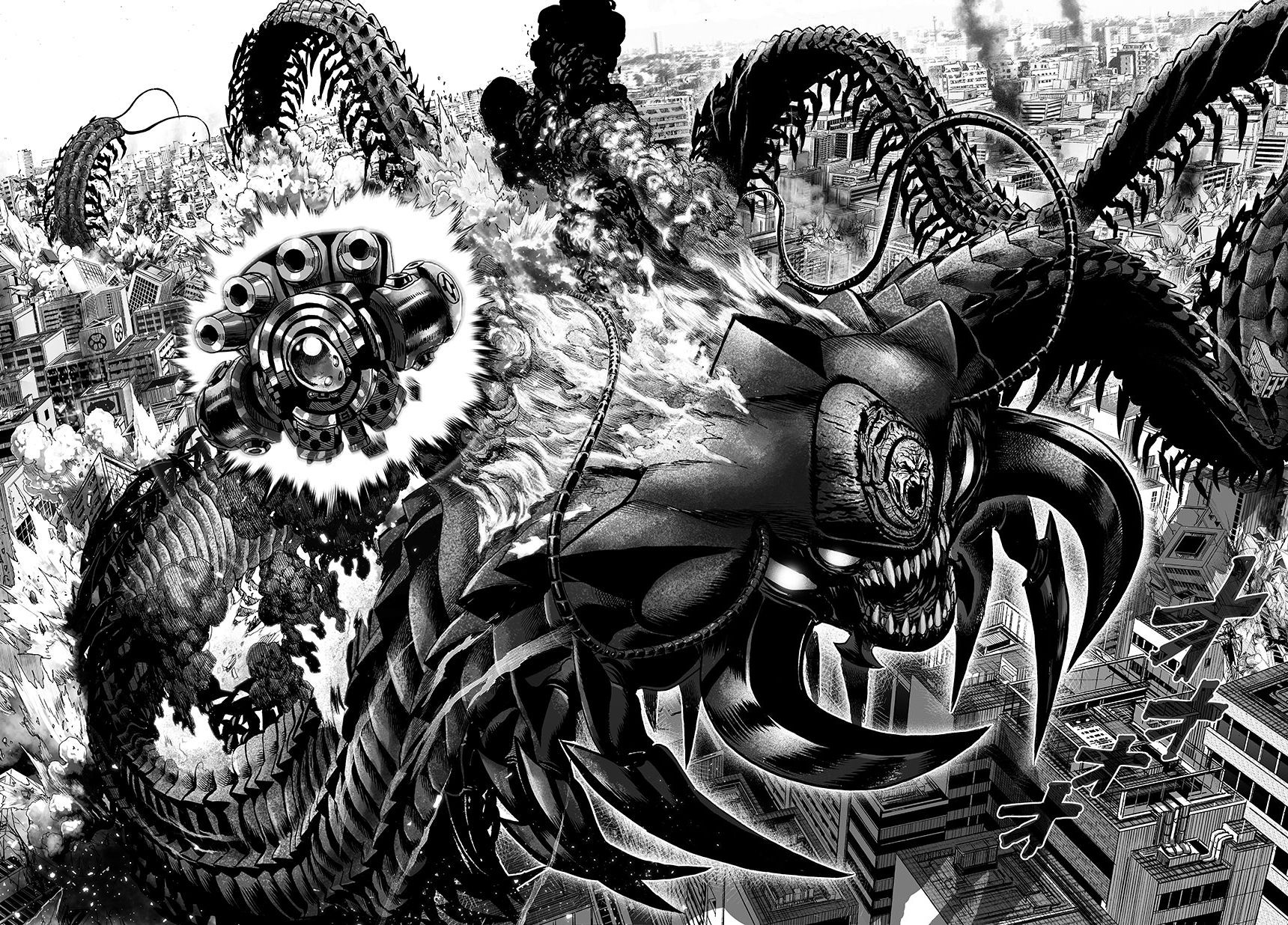 One Punch Man Chapter 56.1 Read Online Image 8