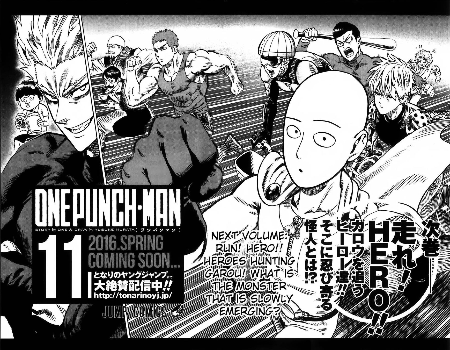 One Punch Man Chapter 56.5 Read Online Image 14