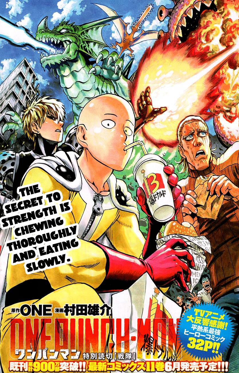 One Punch Man Chapter 58.5 Read Online Image 1