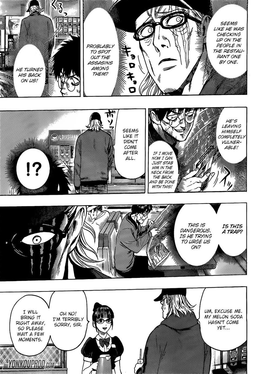 One Punch Man Chapter 66.5 Read Online Image 7