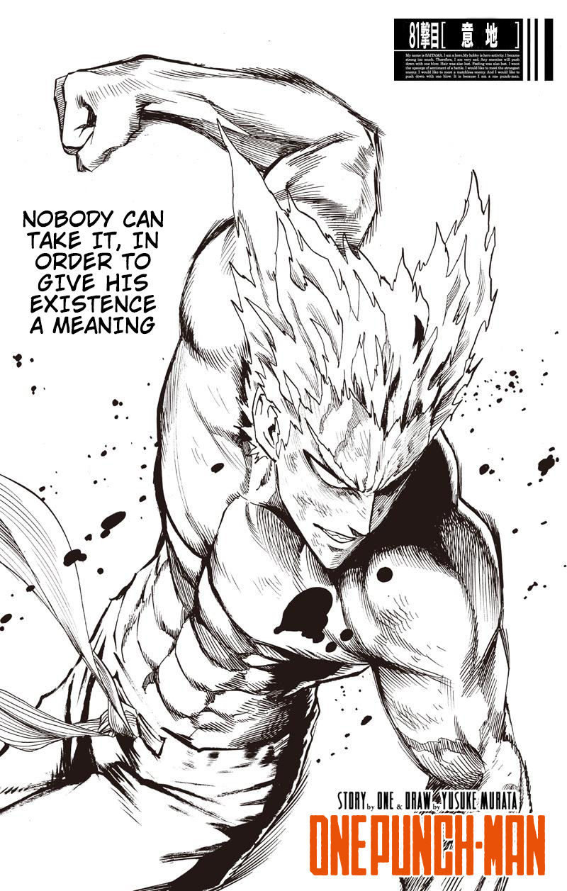 One Punch Man Chapter 81 Read Online Image 1