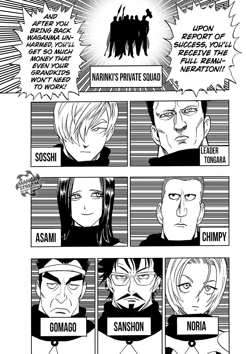 One Punch Man Chapter 85 Image 43