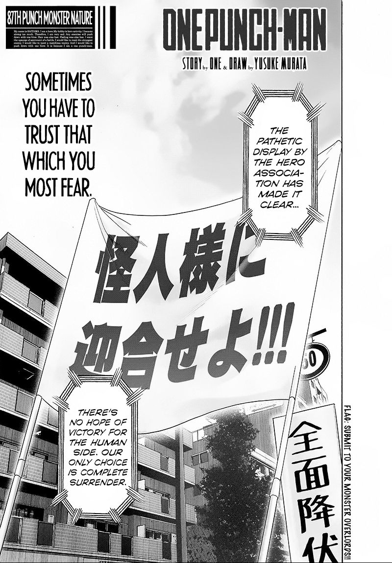 One Punch Man Chapter 87 Read Online Image 1