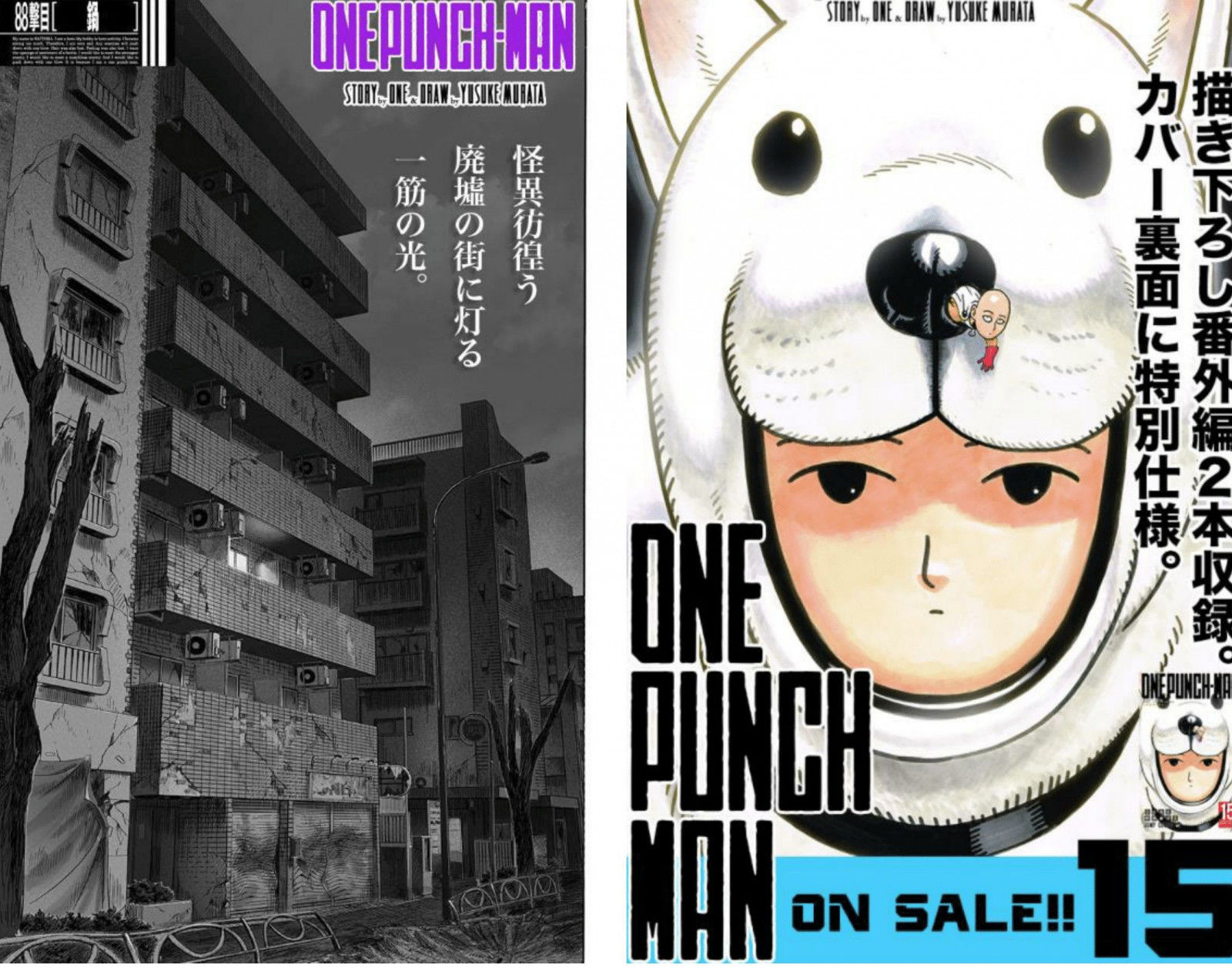 One Punch Man Chapter 89 Read Online Image 1
