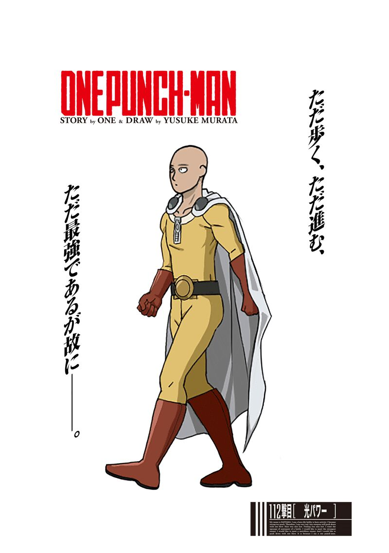 One Punch Man Chapter 112 Read Online Image 6
