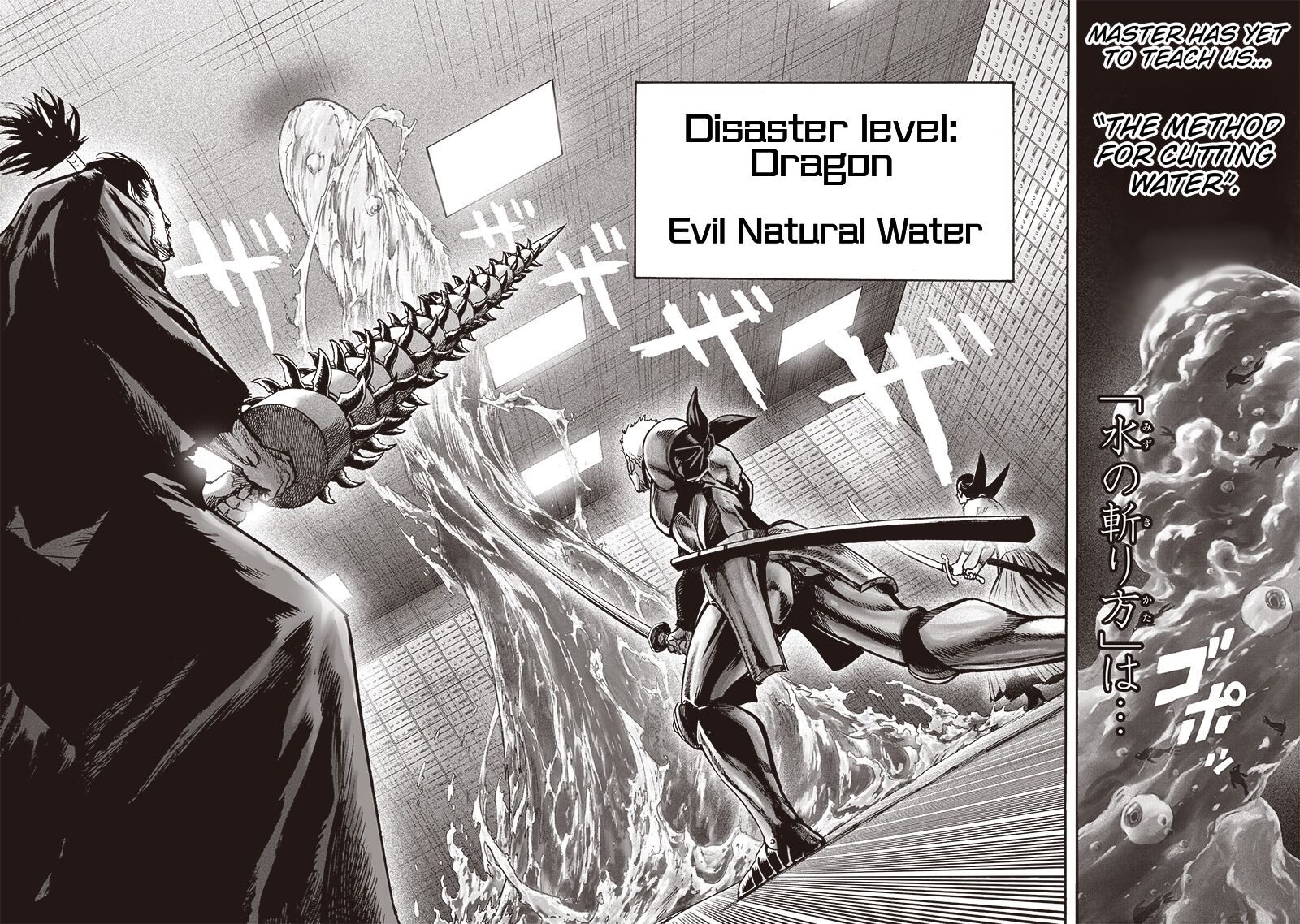 One Punch Man Chapter 114 Read Online Image 20