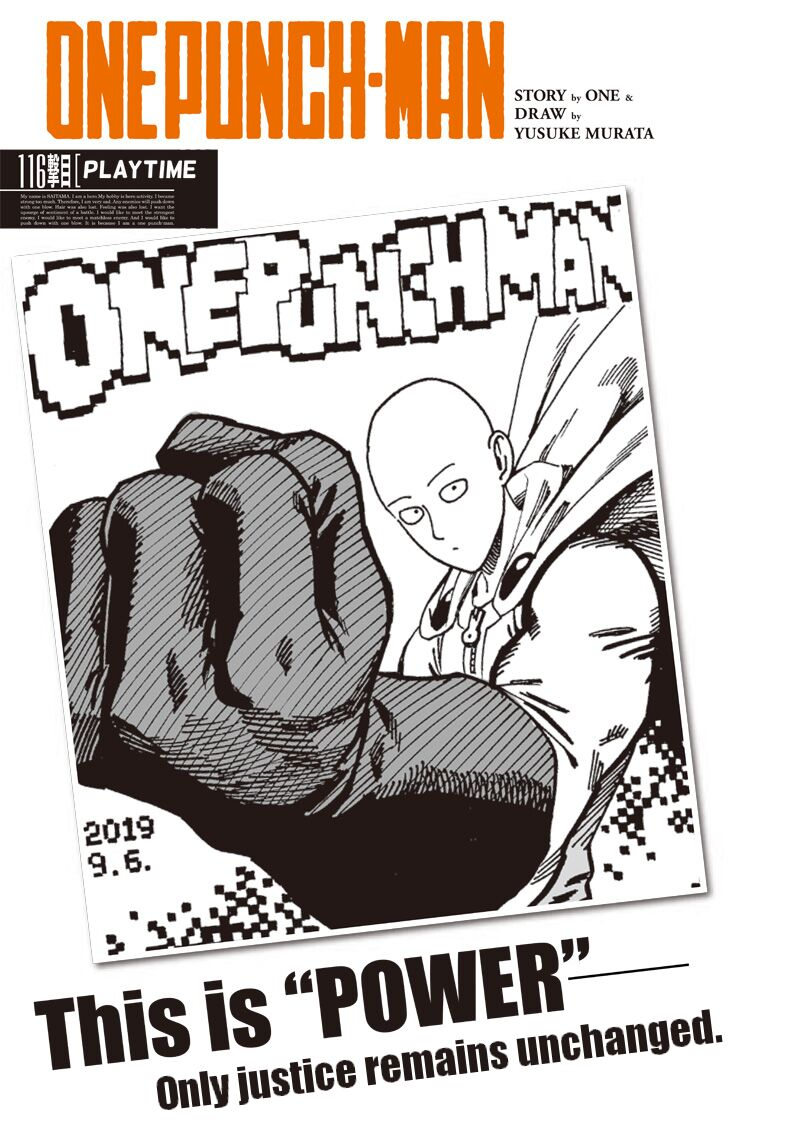 One Punch Man Chapter 116 Read Online Image 1