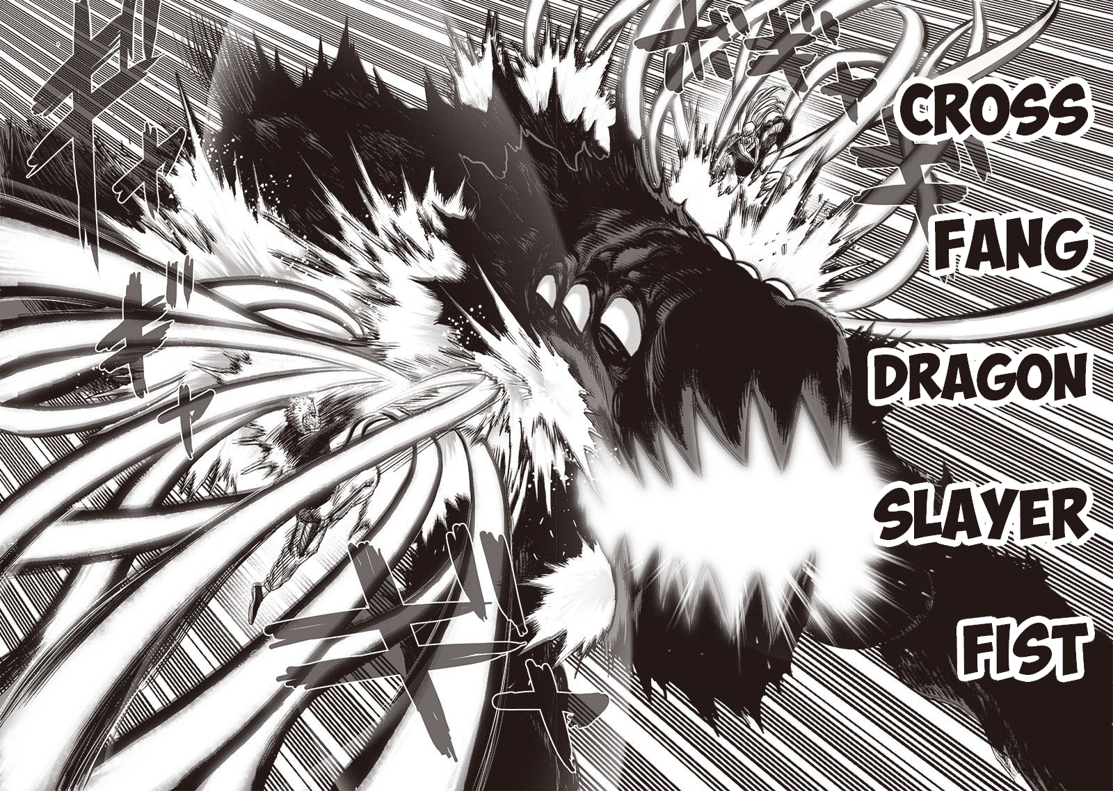 One Punch Man Chapter 124 Read Online Image 17