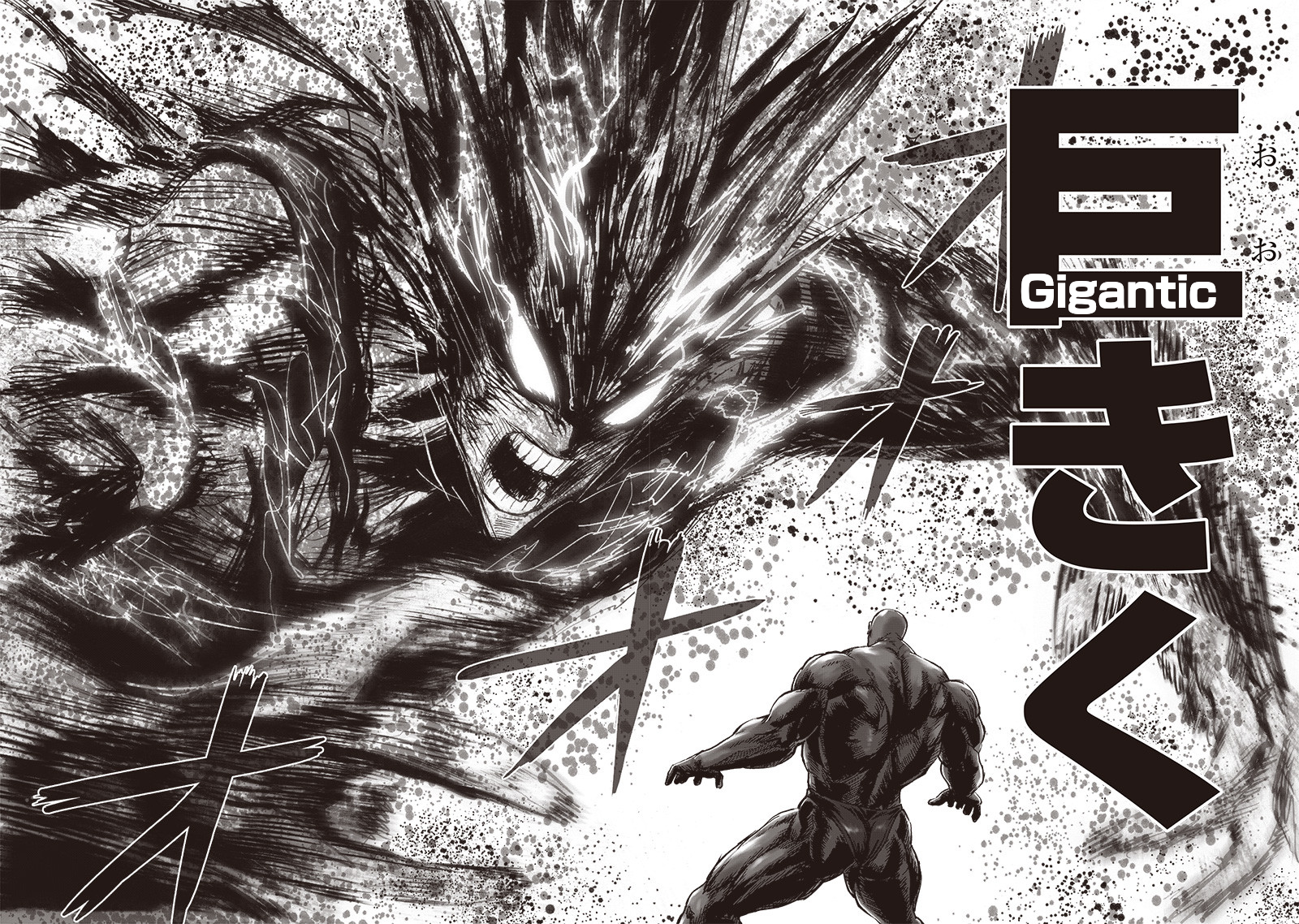 One Punch Man Chapter 129 Read Online Image 18