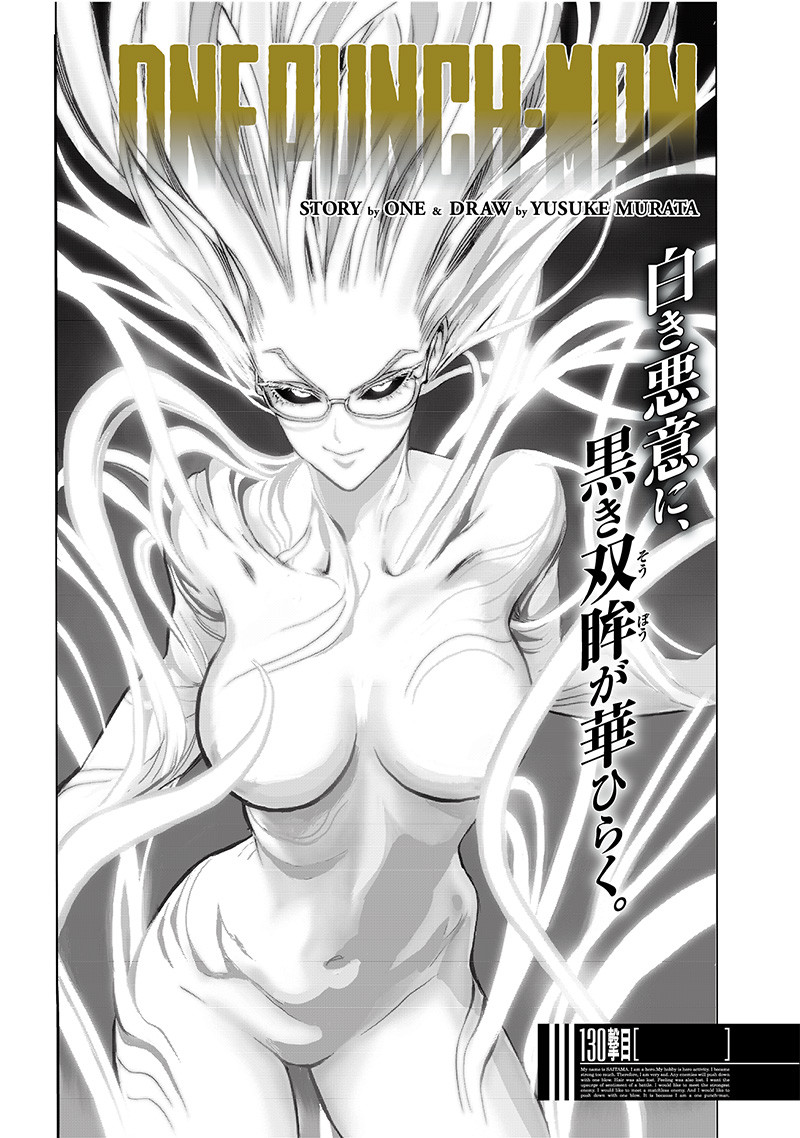 One Punch Man Chapter 130 Read Online Image 1