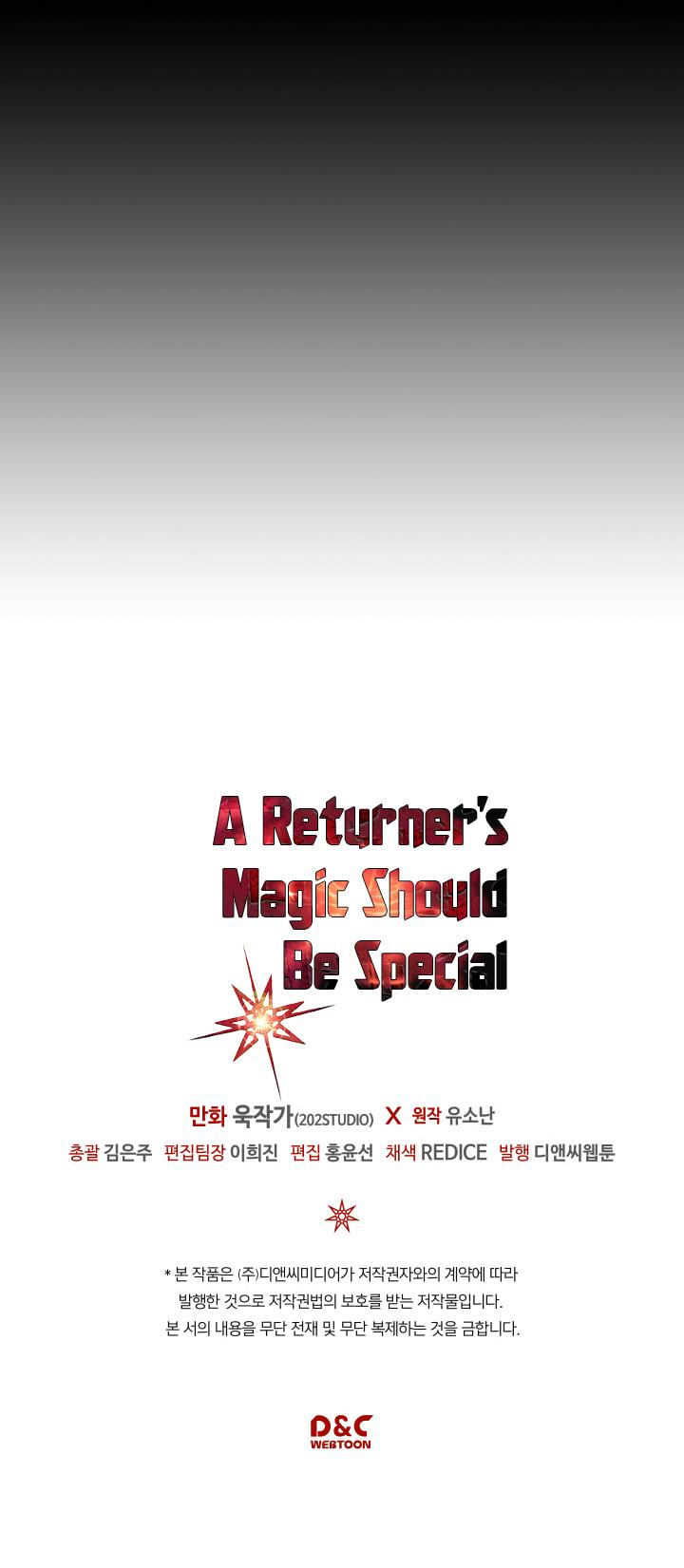 A Returners Magic Should Be Special Chapter 95  Online Free Manga Read Image 29