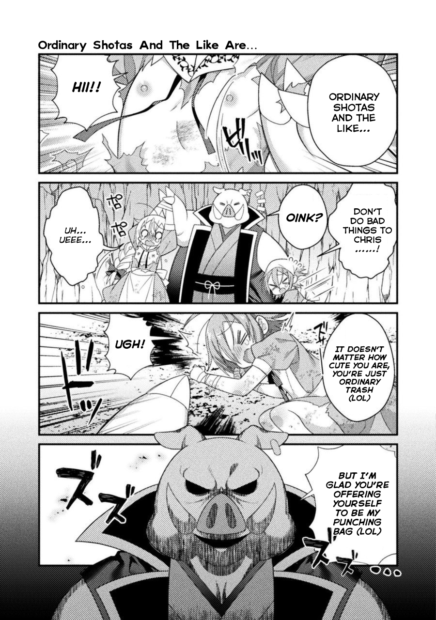 After Reincarnation My Party Was Full Of Traps But Im Not A Shotacon Chapter 8  Online Free Manga Read Image 9
