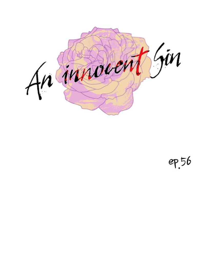 An Innocent Sin Chapter 56  Online Free Manga Read Image 1