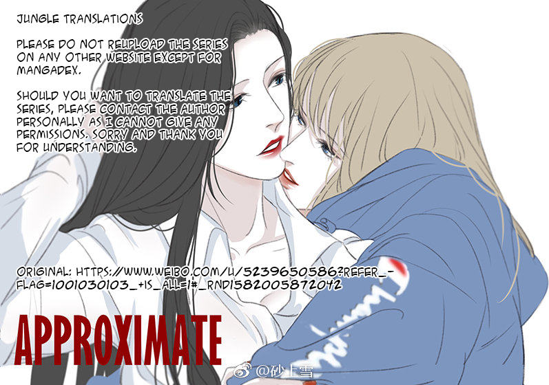 APPROXIMATE Chapter 4  Online Free Manga Read Image 5
