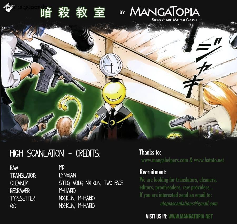 Ansatsu Kyoushitsu Chapter 1  Online Free Manga Read Image 1