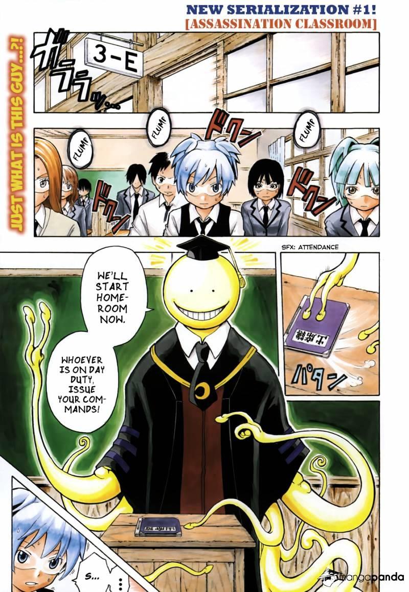 Ansatsu Kyoushitsu Chapter 1  Online Free Manga Read Image 3