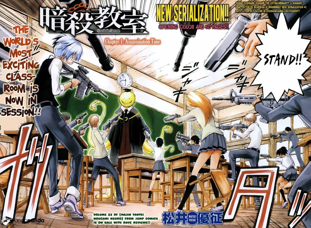 Ansatsu Kyoushitsu Chapter 1  Online Free Manga Read Image 4