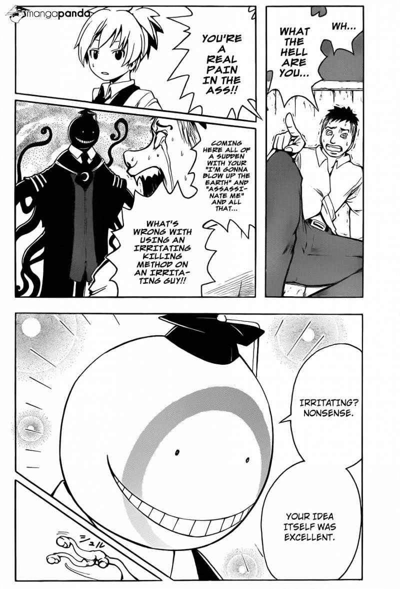 Ansatsu Kyoushitsu Chapter 1  Online Free Manga Read Image 43