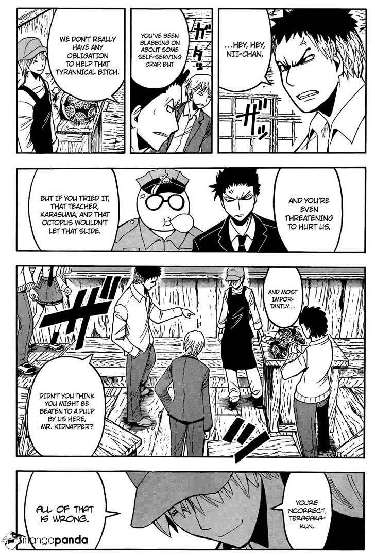 Ansatsu Kyoushitsu Chapter 100  Online Free Manga Read Image 17