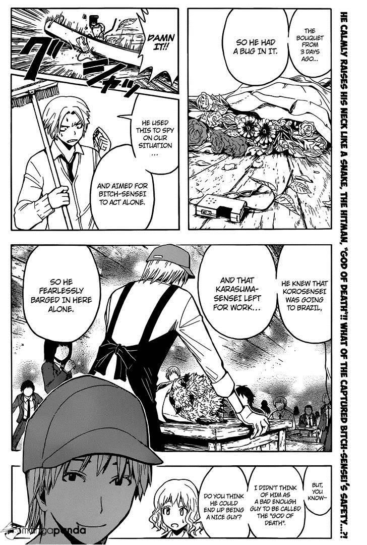 Ansatsu Kyoushitsu Chapter 101  Online Free Manga Read Image 3