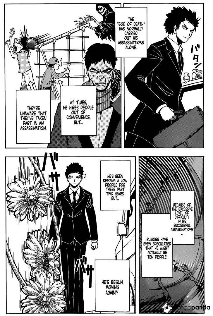 Ansatsu Kyoushitsu Chapter 101  Online Free Manga Read Image 7