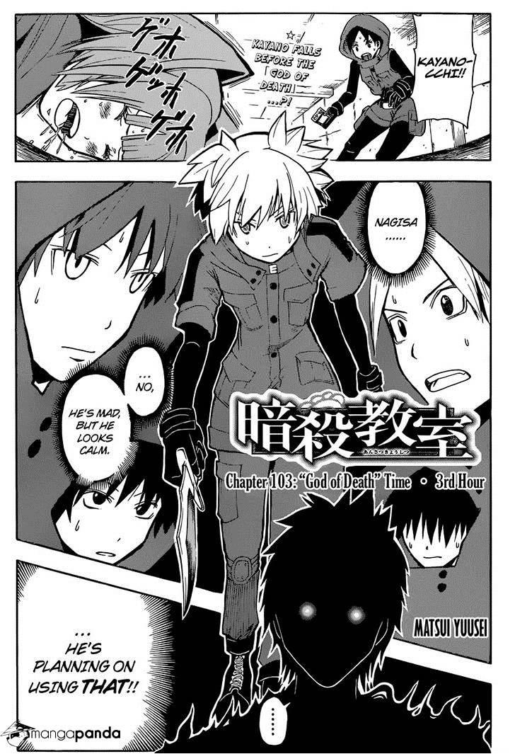 Ansatsu Kyoushitsu Chapter 103  Online Free Manga Read Image 1