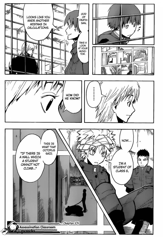 Ansatsu Kyoushitsu Chapter 104  Online Free Manga Read Image 19