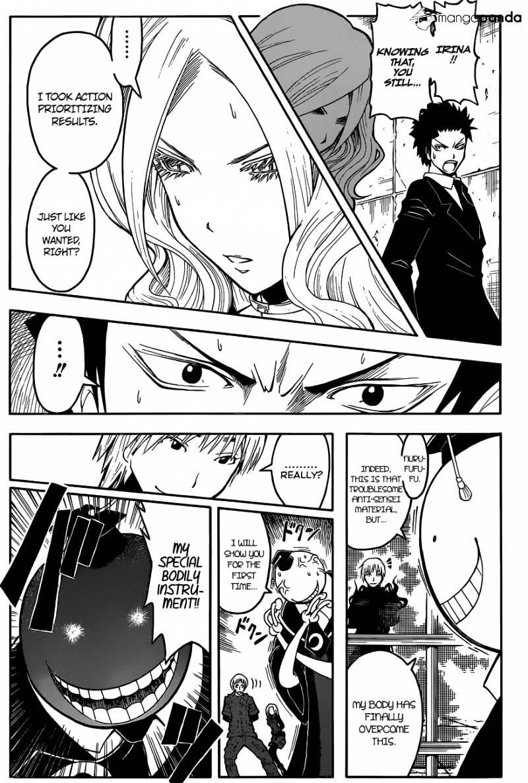Ansatsu Kyoushitsu Chapter 105  Online Free Manga Read Image 14