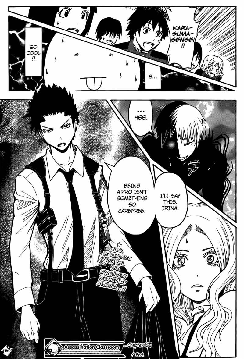 Ansatsu Kyoushitsu Chapter 105  Online Free Manga Read Image 20