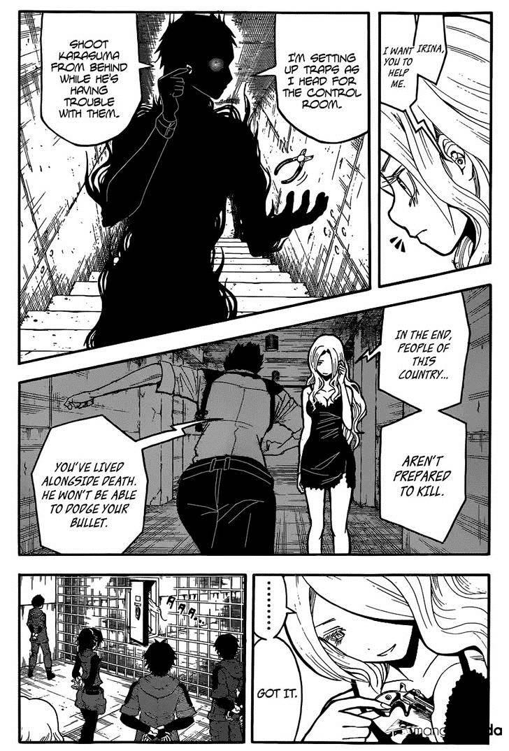 Ansatsu Kyoushitsu Chapter 106  Online Free Manga Read Image 6