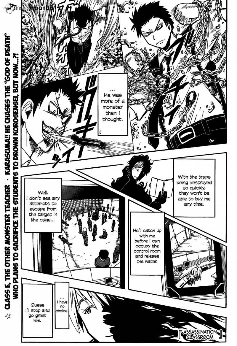 Ansatsu Kyoushitsu Chapter 107  Online Free Manga Read Image 2