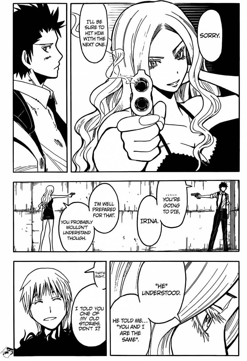 Ansatsu Kyoushitsu Chapter 107  Online Free Manga Read Image 6
