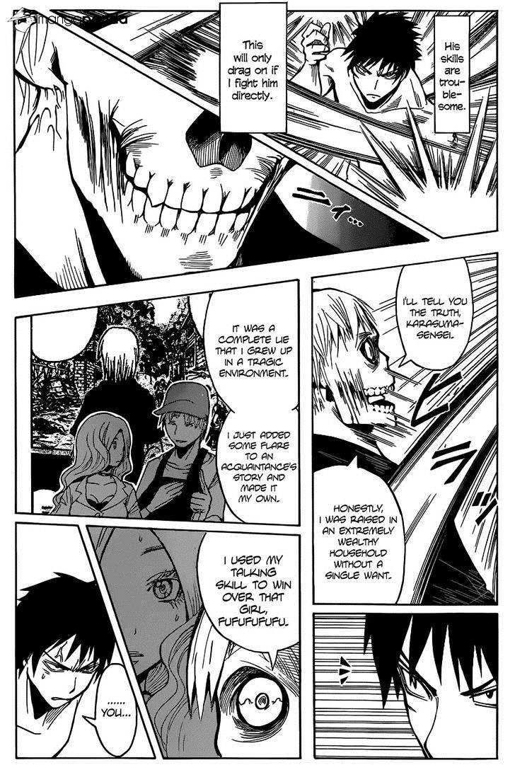 Ansatsu Kyoushitsu Chapter 109  Online Free Manga Read Image 6