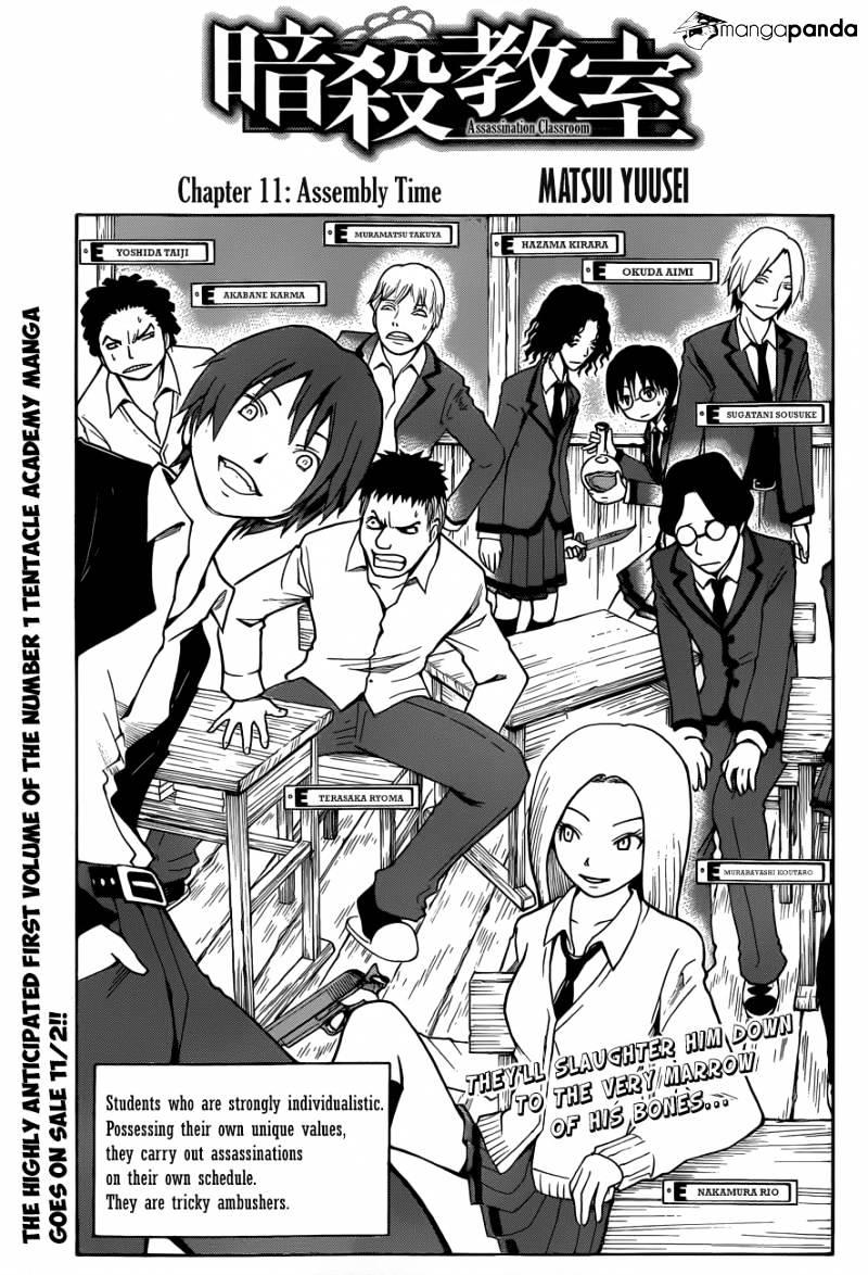 Ansatsu Kyoushitsu Chapter 11  Online Free Manga Read Image 2