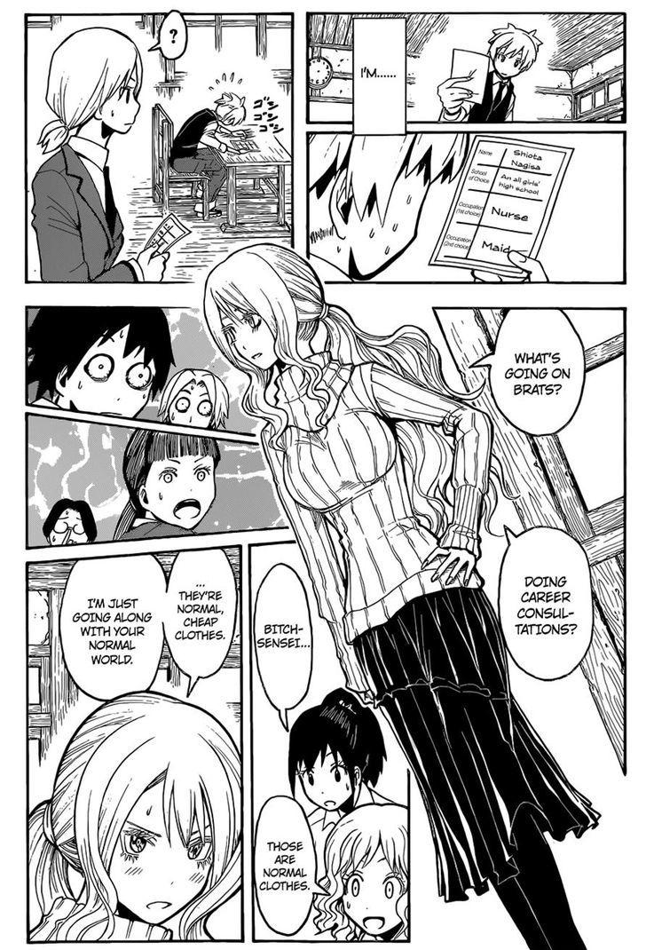 Ansatsu Kyoushitsu Chapter 111  Online Free Manga Read Image 15
