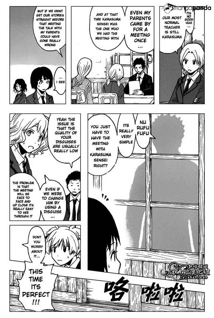 Ansatsu Kyoushitsu Chapter 113  Online Free Manga Read Image 4
