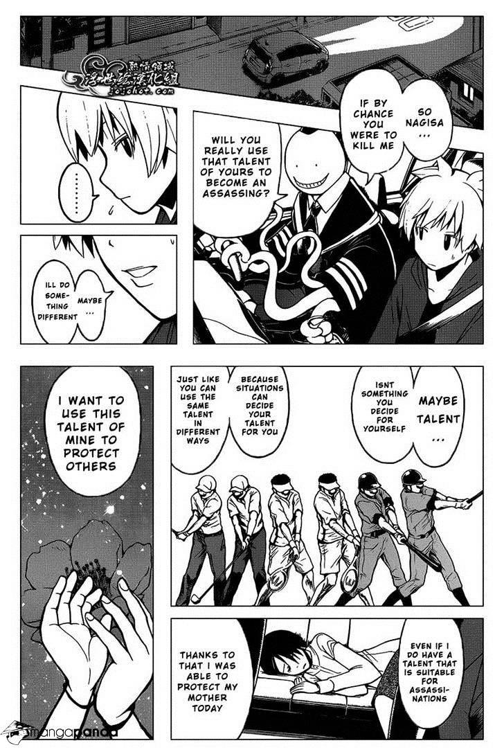 Ansatsu Kyoushitsu Chapter 114  Online Free Manga Read Image 16