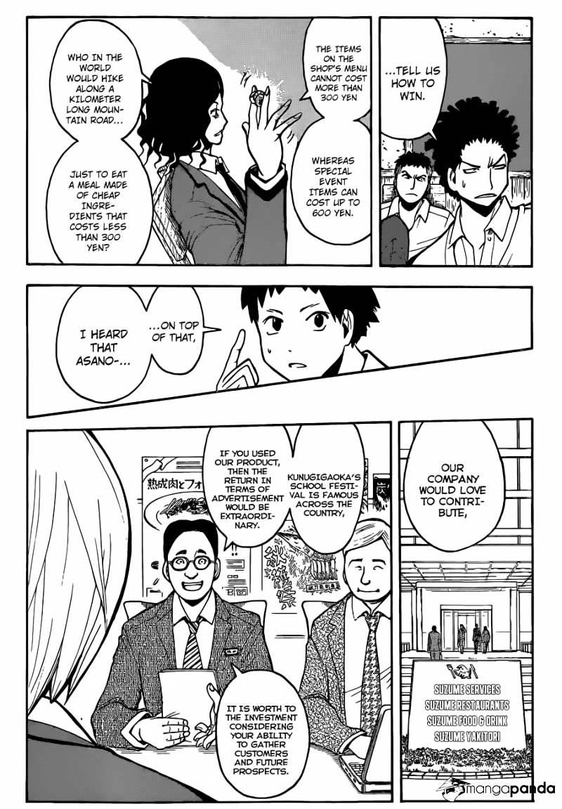 Ansatsu Kyoushitsu Chapter 115  Online Free Manga Read Image 11