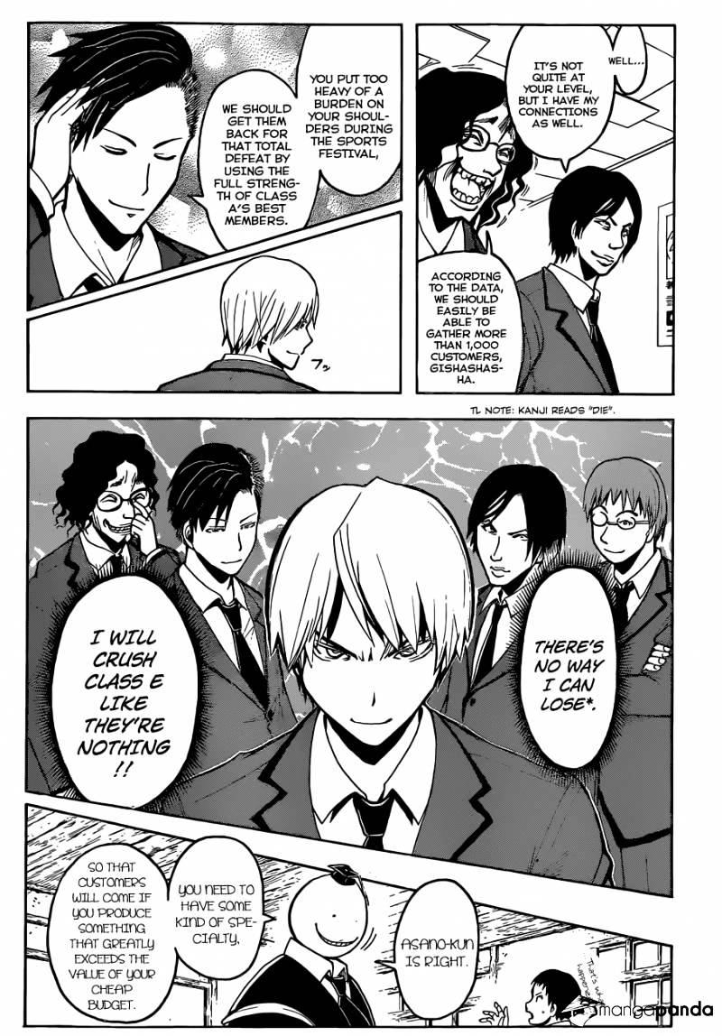 Ansatsu Kyoushitsu Chapter 115  Online Free Manga Read Image 13