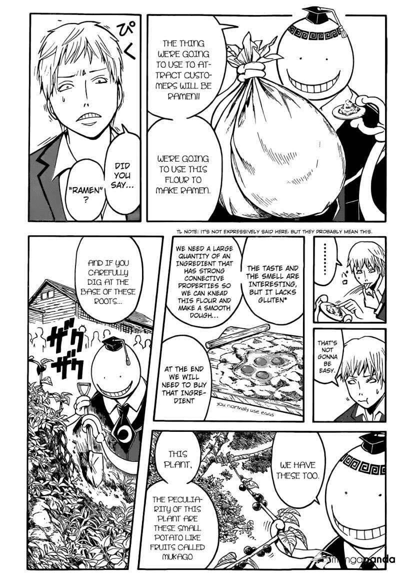 Ansatsu Kyoushitsu Chapter 115  Online Free Manga Read Image 16