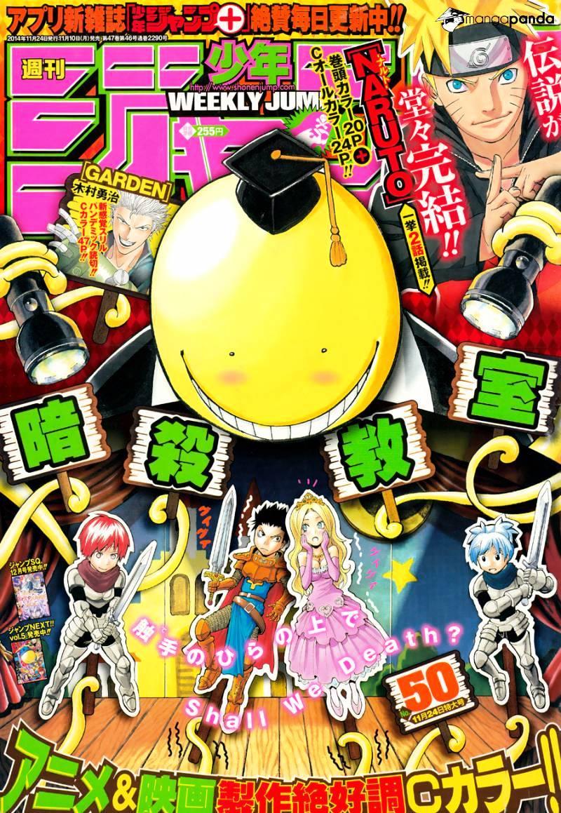 Ansatsu Kyoushitsu Chapter 115  Online Free Manga Read Image 2