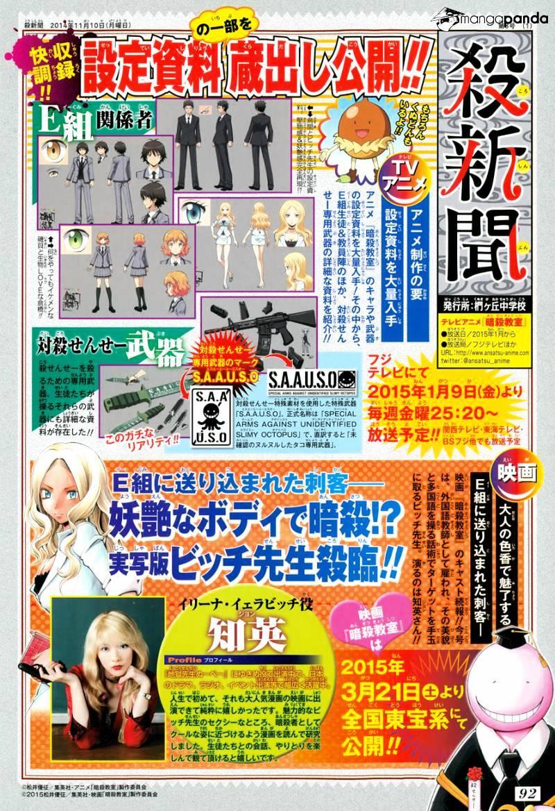 Ansatsu Kyoushitsu Chapter 115  Online Free Manga Read Image 4