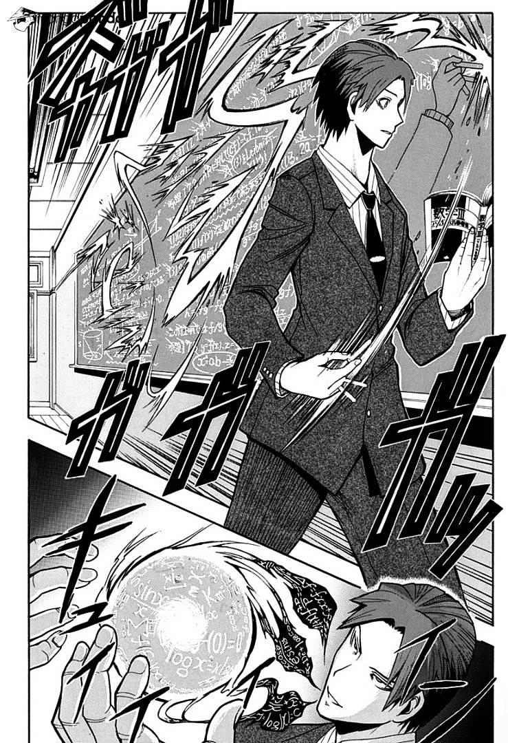 Ansatsu Kyoushitsu Chapter 119  Online Free Manga Read Image 12