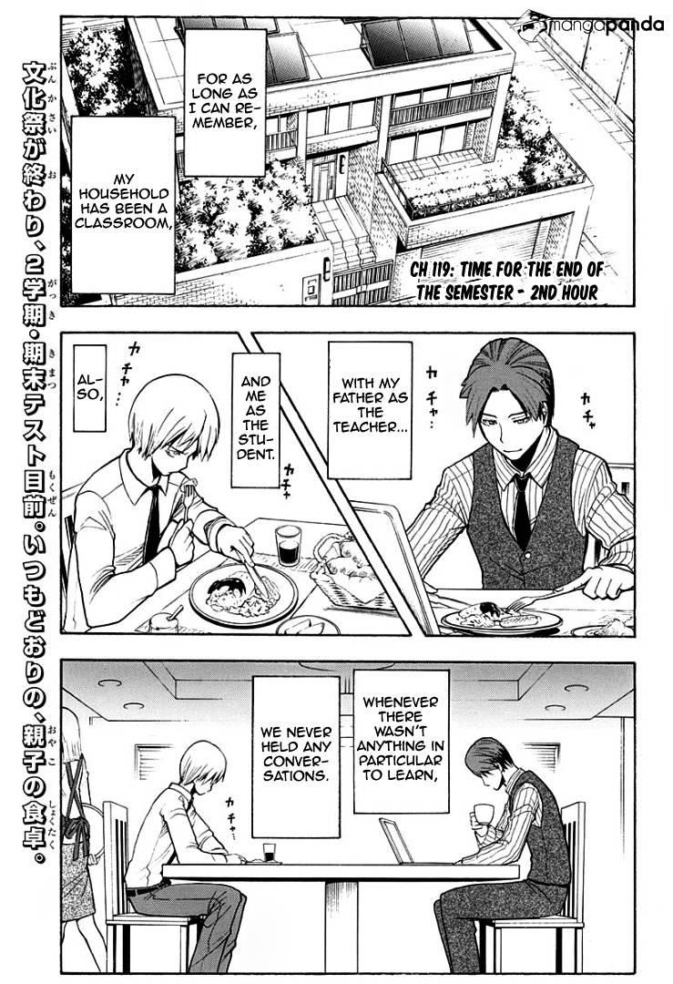 Ansatsu Kyoushitsu Chapter 119  Online Free Manga Read Image 3