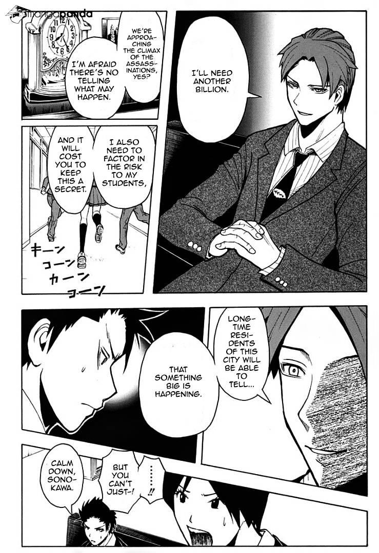 Ansatsu Kyoushitsu Chapter 119  Online Free Manga Read Image 6