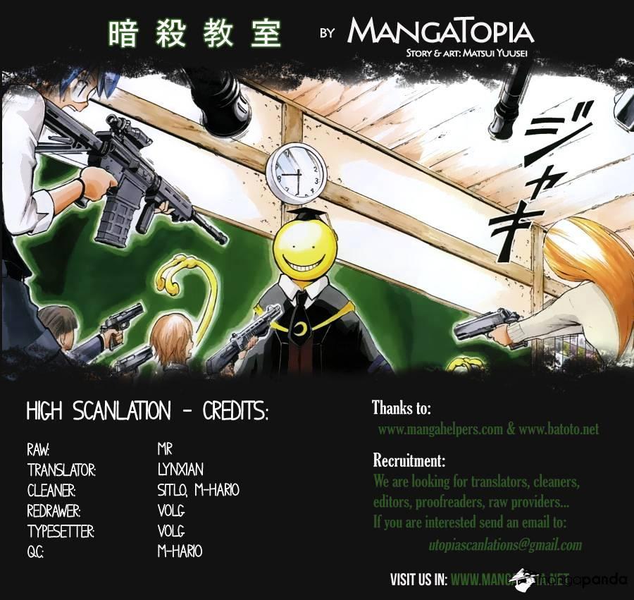 Ansatsu Kyoushitsu Chapter 12  Online Free Manga Read Image 1